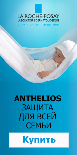 Anthelios_300_600