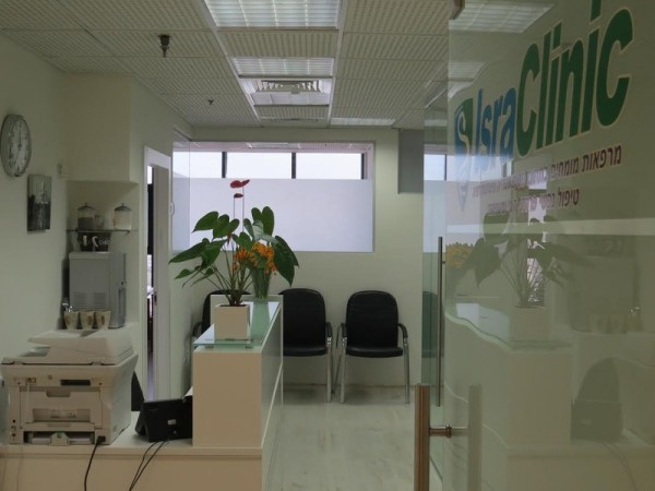 Городская ветеринарная клиника калининского района