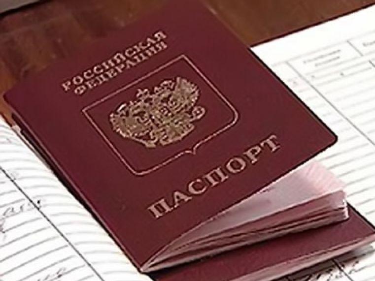 Гражданство РФ, все паспортные и миграционные вопросы - 2018 74