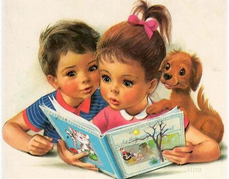Картинки по запросу дети читают