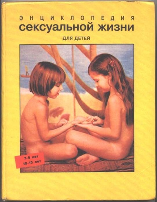 uchebnoe-posobie-po-masturbatsii